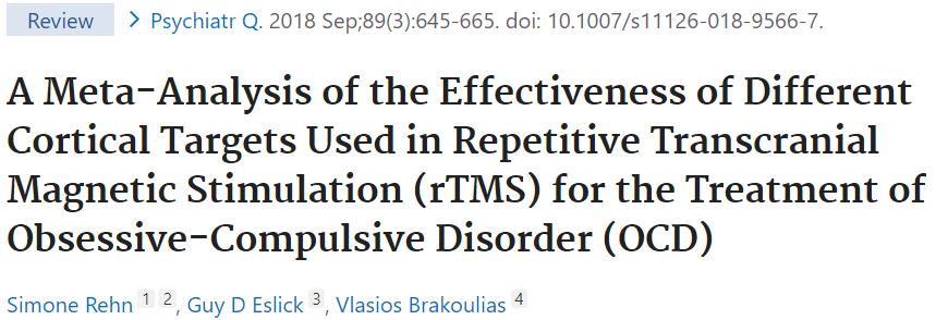 強迫性障害のTMS治療に関する最新のメタアナリシスをご紹介します。