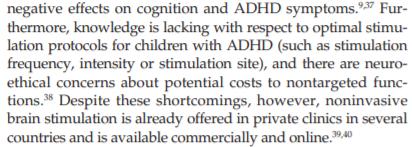 ADHDにTMSは倫理的でないという論文の冒頭