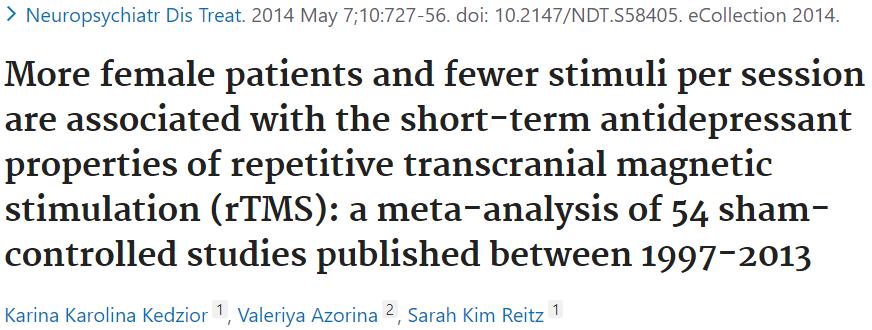 うつ病でのTMS治療は女性と少ない刺激が有利であるとするメタアナリシスのご紹介