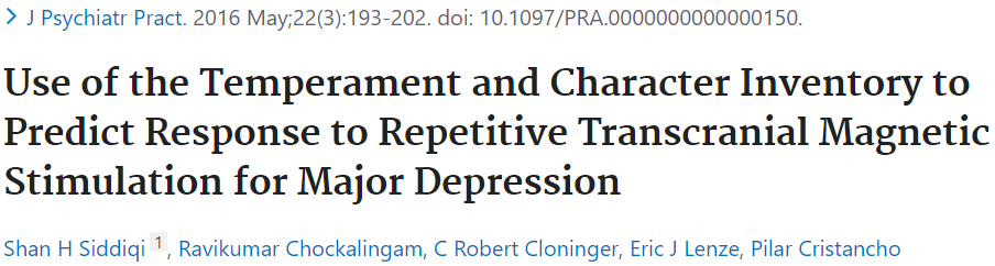 うつ病でのTMS治療と気質での関係についての論文を紹介します。