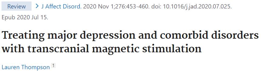 うつ病の併存疾患としてのTMS治療についてレビューした論文になります。