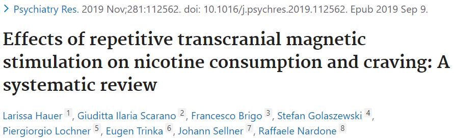 ニコチン依存症のTMS治療による渇望と消費についてのシステマティックレビューをご紹介します。