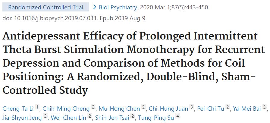 プロロングiTBSの有効性を示している論文をご紹介します。