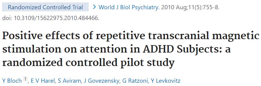 ADHD治療にTMS治療が有効であったとするパイロット研究をご紹介します。