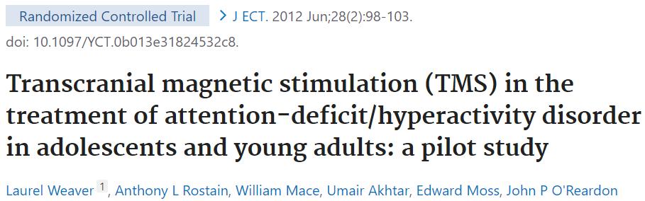 ADHDに対してTMS治療がネガティブだったとする研究をご紹介します。
