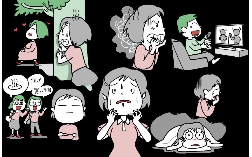 妊活うつに多い症状をイラストにしてご紹介します。