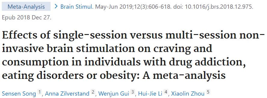 薬物中毒や過食についてのTMS治療のメタアナリシスをご紹介します。