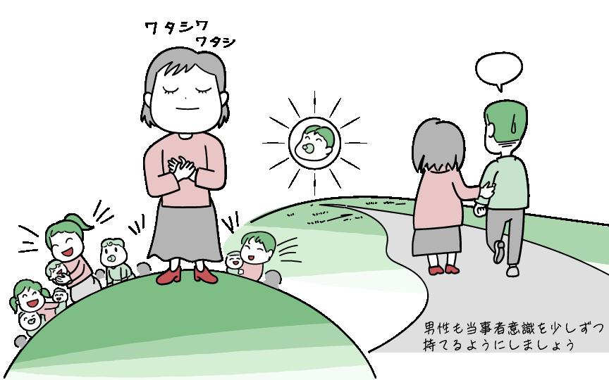 妊活は焦らずに、メンタルの状態を安定させて望むことが大切です。