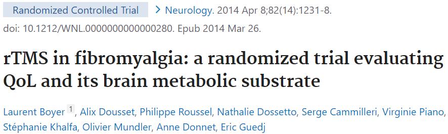 線維筋痛症に対するrTMSの論文をご紹介します。
