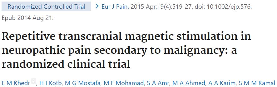 腫瘍による慢性疼痛とTMS治療のランダム化試験を紹介します。