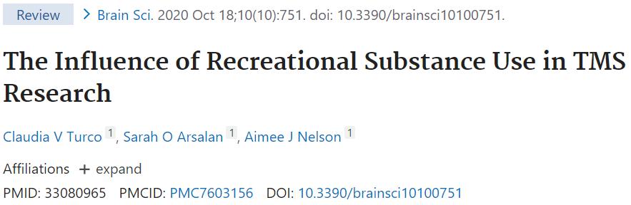TMS治療への嗜好品の影響を調べた論文になります。