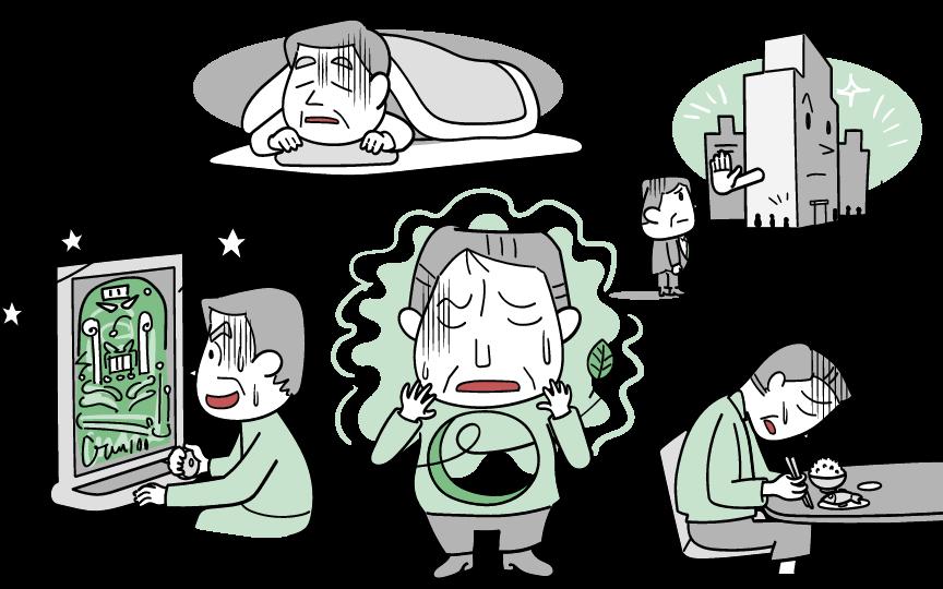 定年退職うつ病の症状についてイラストでご紹介します。