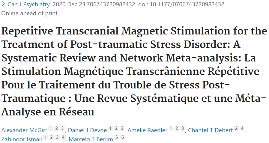 PTSDに関するTMS治療のシステマティックレビューおよびネットワークメタアナリシスをご紹介します。