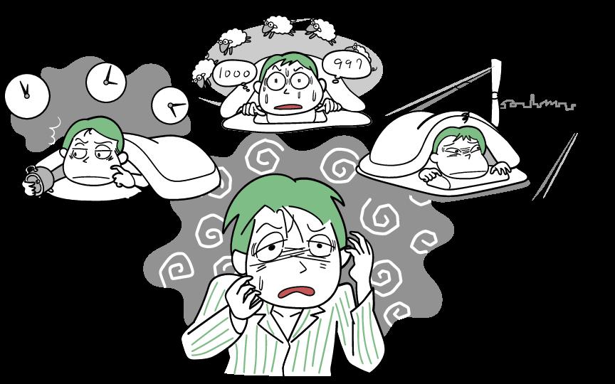 不眠症の種類をイラストで表現しました。