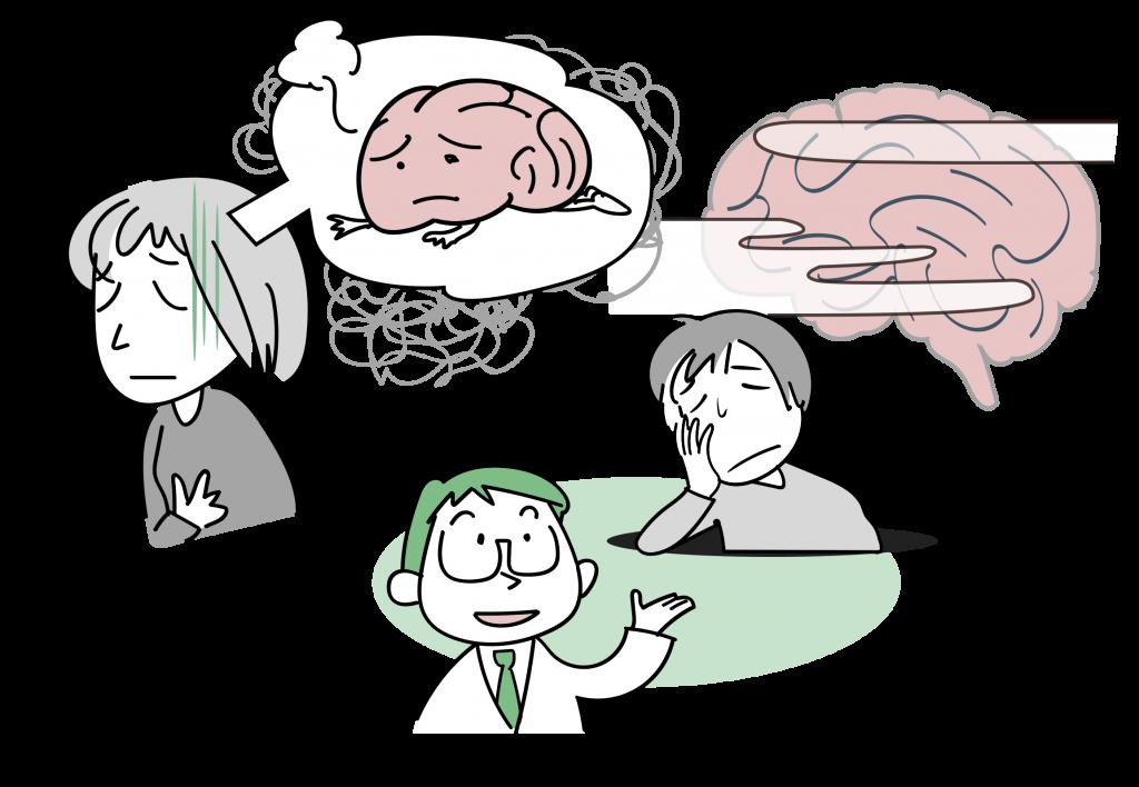 脳疲労をイラストでご紹介します。