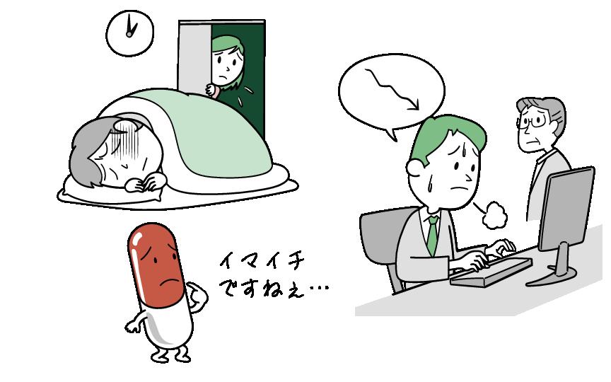治療抵抗性うつ病の症状や経過をイラストにし紹介しています。